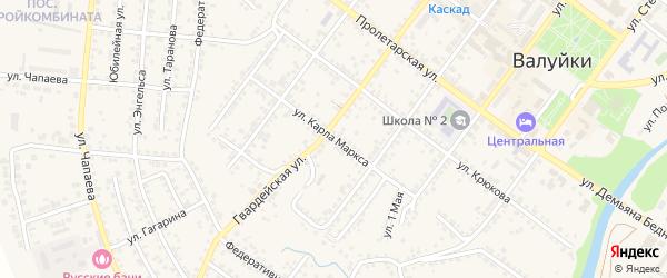 Улица К.Маркса на карте Валуек с номерами домов