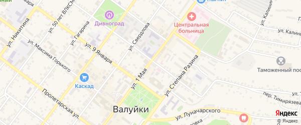 1 Мая улица на карте Валуек с номерами домов