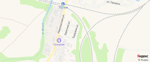 Трудовая улица на карте Валуек с номерами домов
