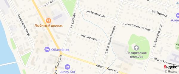 Улица Кучина на карте Онеги с номерами домов