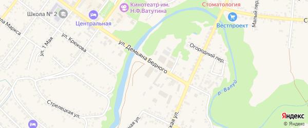 Улица Д.Бедного на карте Валуек с номерами домов