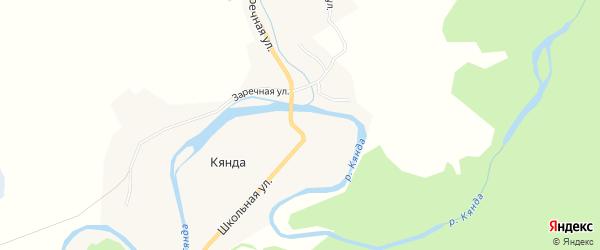Карта деревни Кянды в Архангельской области с улицами и номерами домов