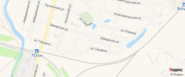 Улица П.Осипенко на карте Валуек с номерами домов