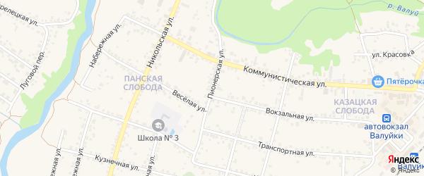 Пионерская улица на карте Валуек с номерами домов