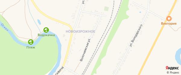 Волочаевская улица на карте Валуек с номерами домов