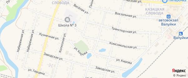 Комсомольская улица на карте Валуек с номерами домов