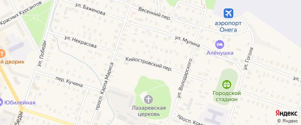 Кийостровский переулок на карте Онеги с номерами домов