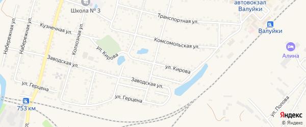 Улица Кирова на карте Валуек с номерами домов
