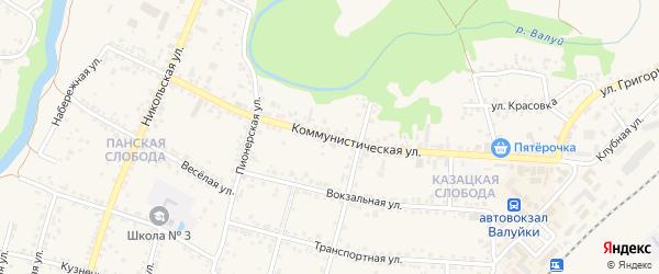 Коммунистическая улица на карте Валуек с номерами домов