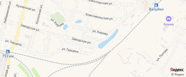 Переулок Кирова на карте Валуек с номерами домов