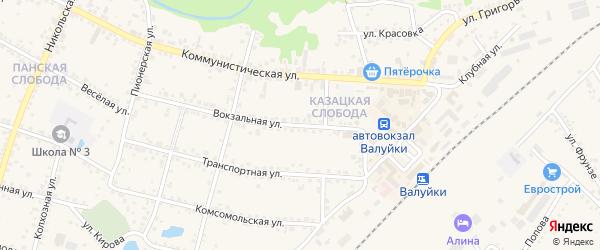 Вокзальная улица на карте Валуек с номерами домов