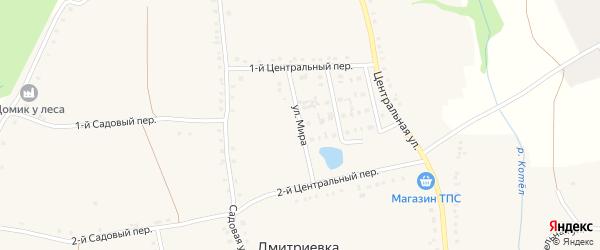 Улица Мира на карте села Дмитриевки с номерами домов