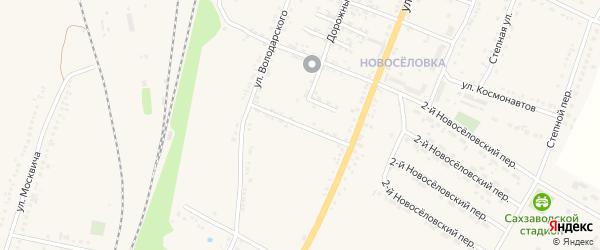 3-й Новоселовский переулок на карте Валуек с номерами домов