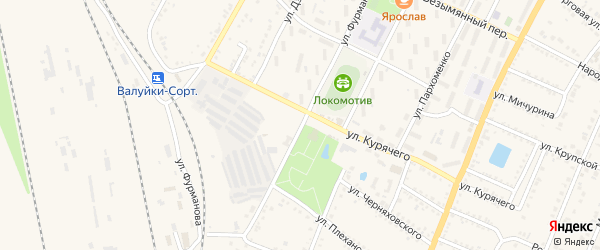 Улица Фурманова на карте Валуек с номерами домов