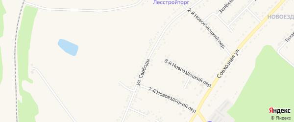 Улица Свободы на карте Валуек с номерами домов