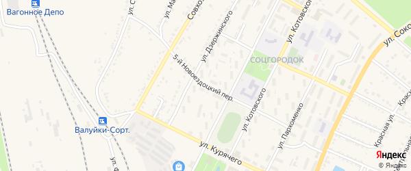 5-й Новоездоцкий переулок на карте Валуек с номерами домов