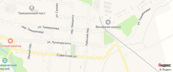 Рабочий переулок на карте Валуек с номерами домов
