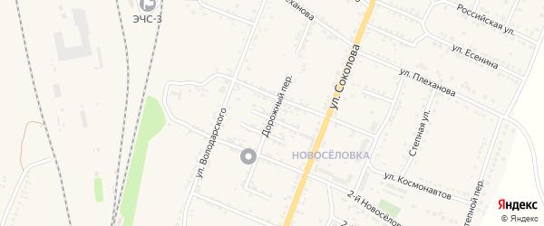 Дорожный переулок на карте Валуек с номерами домов