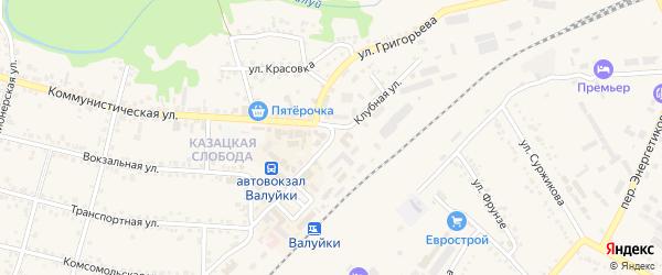 Клубная улица на карте Валуек с номерами домов