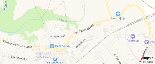 Улица Григорьева на карте Валуек с номерами домов