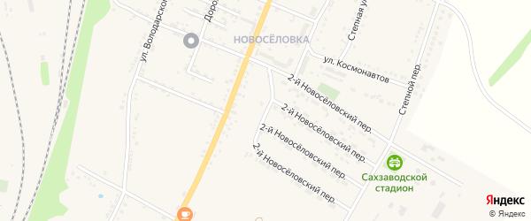 2-й Новоселовский переулок на карте Валуек с номерами домов