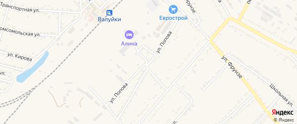 Улица Попова на карте Валуек с номерами домов