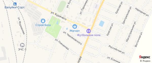 Переулок Матросова на карте Валуек с номерами домов