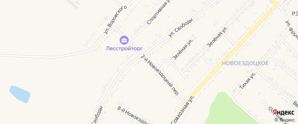 2-й Новоездоцкий переулок на карте Валуек с номерами домов