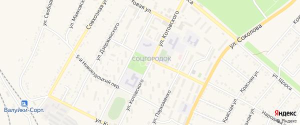 Улица Котовского на карте Валуек с номерами домов