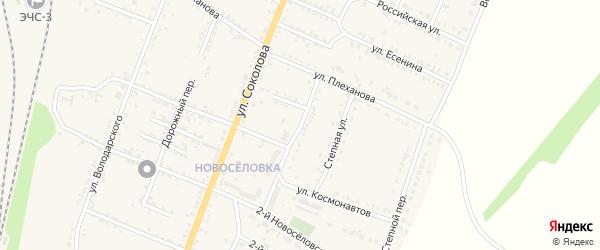 Улица Космонавтов на карте Валуек с номерами домов