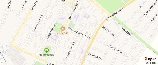 Безымянный переулок на карте Валуек с номерами домов