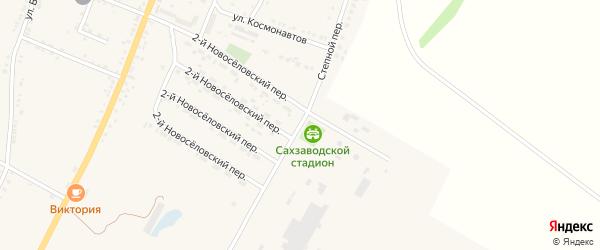 Степной переулок на карте Валуек с номерами домов