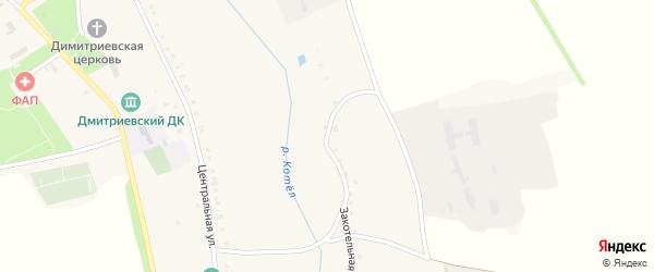 Закотельная улица на карте села Дмитриевки с номерами домов