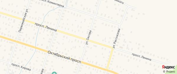 Улица Оксова на карте Онеги с номерами домов