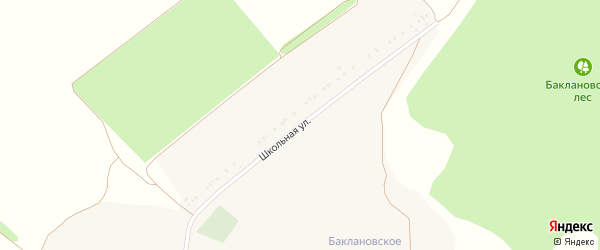 Школьная улица на карте села Баклановки с номерами домов