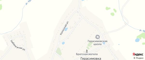 Колхозная улица на карте села Герасимовки с номерами домов