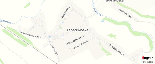 Карта села Герасимовки в Белгородской области с улицами и номерами домов