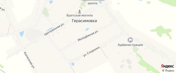 Молодежная улица на карте села Герасимовки с номерами домов
