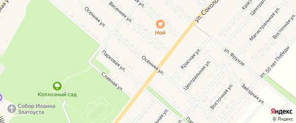 Осенняя улица на карте Валуек с номерами домов