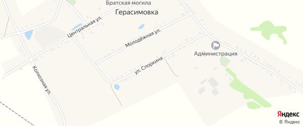 Улица Споркина на карте села Герасимовки с номерами домов