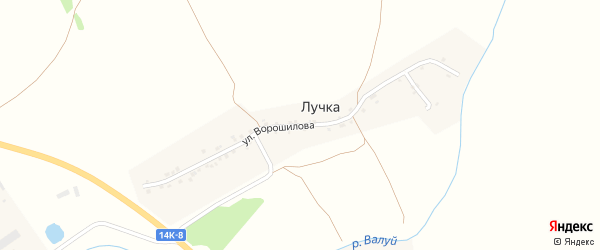 Улица Ворошилова на карте села Лучки с номерами домов