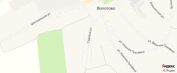 Садовая улица на карте села Волотово с номерами домов