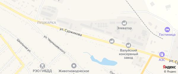 Улица Суржикова на карте Валуек с номерами домов