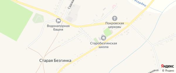 Школьная улица на карте села Старой Безгинки с номерами домов