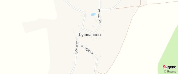 Клубная улица на карте села Шушпаново с номерами домов