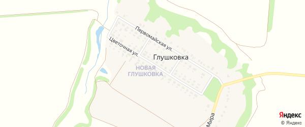 Цветочная улица на карте хутора Глушковки с номерами домов