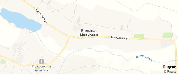 Карта села Большей Ивановки в Белгородской области с улицами и номерами домов