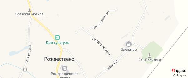 Улица Островского на карте села Рождествено с номерами домов