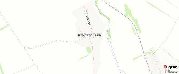 Карта хутора Конотоповки в Белгородской области с улицами и номерами домов