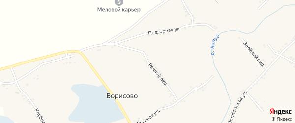 Речной переулок на карте села Борисово с номерами домов